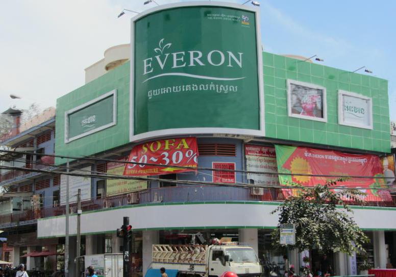 Cập nhật cổ phiếu EVE - Công ty Cổ phần Everpia Việt Nam